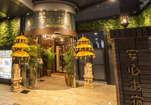新宿駅前店