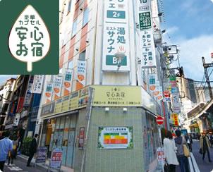 新橋駅前店
